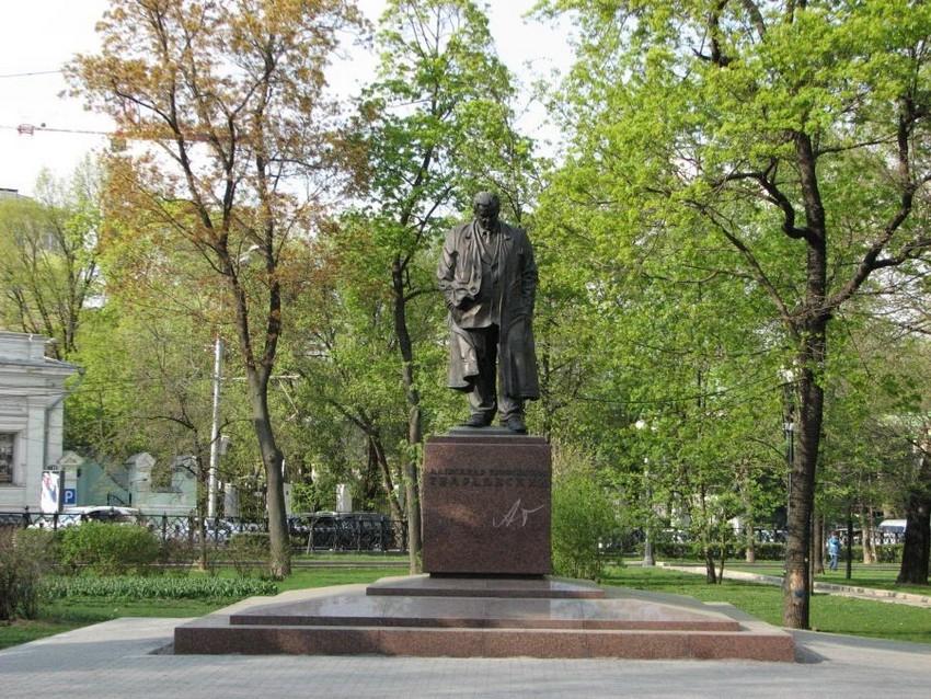 памятник Твардовскому в Москве
