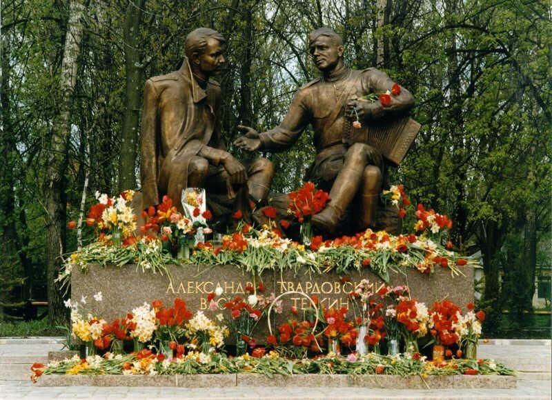 памятник Твардовскому и Тёркину в Смоленске